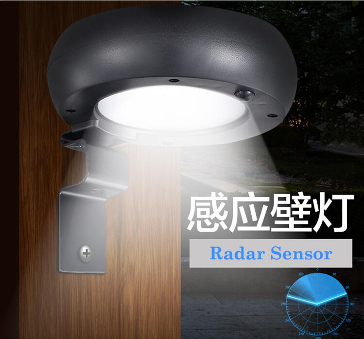 Radar Sensor Solar Round Light